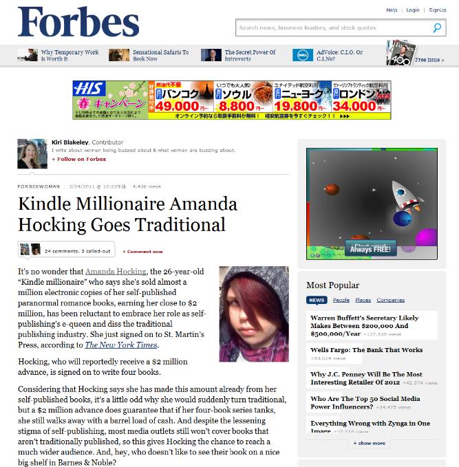 電子出版-Forbes-記事-アマンダ-ホッキング-Amanda-Hocking-2