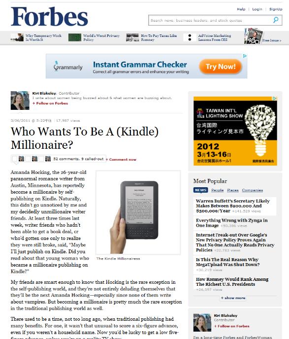 電子出版-Forbes-記事-アマンダ-ホッキング-Amanda-Hocking-1