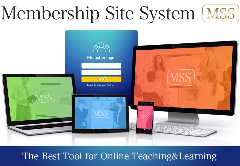 会員制ビジネス-メンバーシップサイト-システム-サービス-ホームページ
