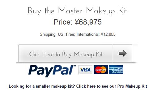 メンバーシップサイト-makeup.school-メイクアップ-ドット-スクール-クレジットカード-決済