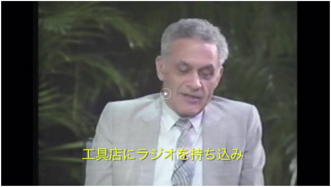 ヒーローズ-ジャーニー神話の法則-BOSE-ボーズ-Dream-+-Reach-動画-ボーズ博士