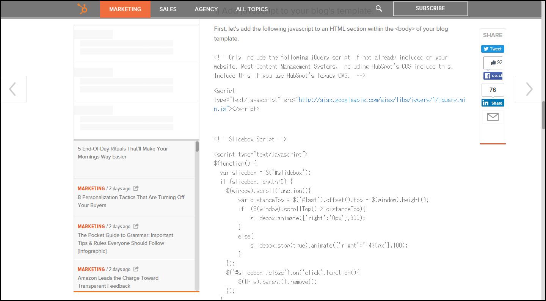 HubSpot-ブログ-スライドイン-コール-トゥ-アクション-表示前画面