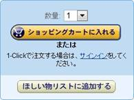 Call-to-Actionボタンの事例1