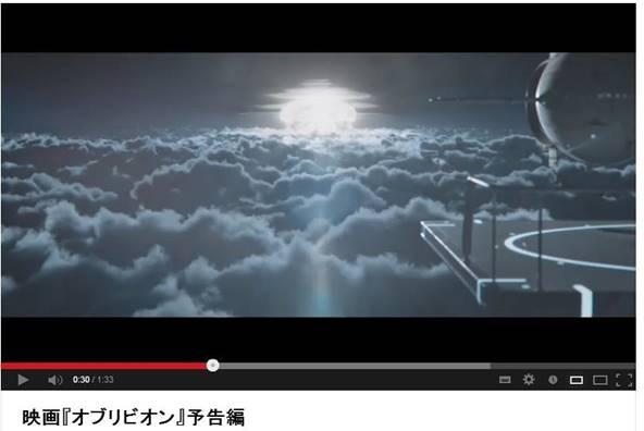映画の予告動画イメージ
