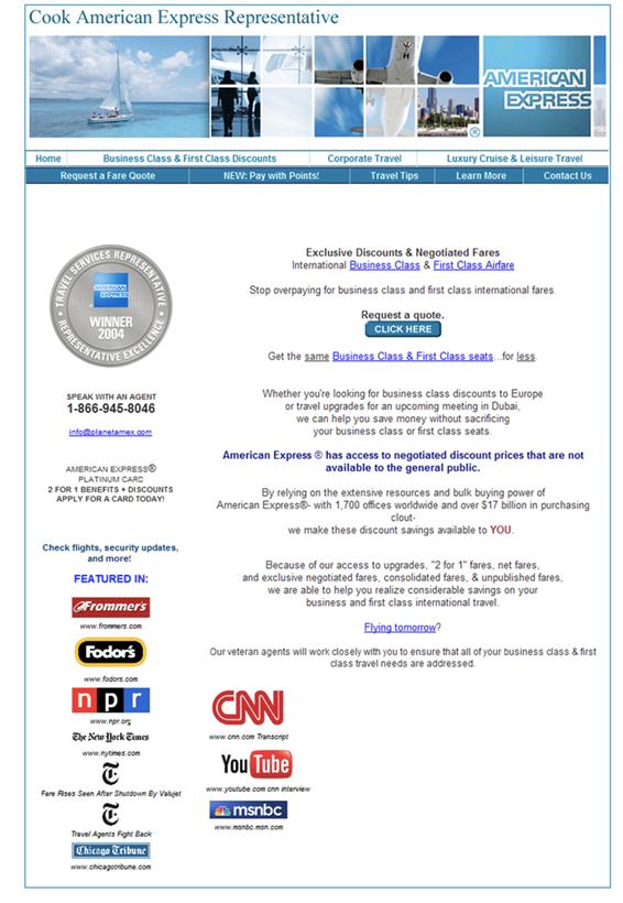 クック・トラベルのウェブサイト-変更前