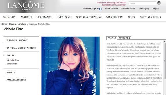 化粧品大手ランコムのウェブサイト画像