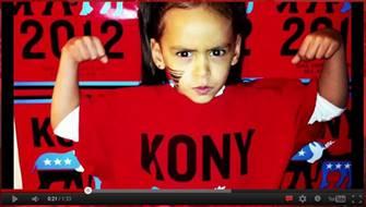 KONY2012キャンペーン