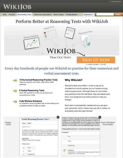 WikiJobのウェブサイト-変更前