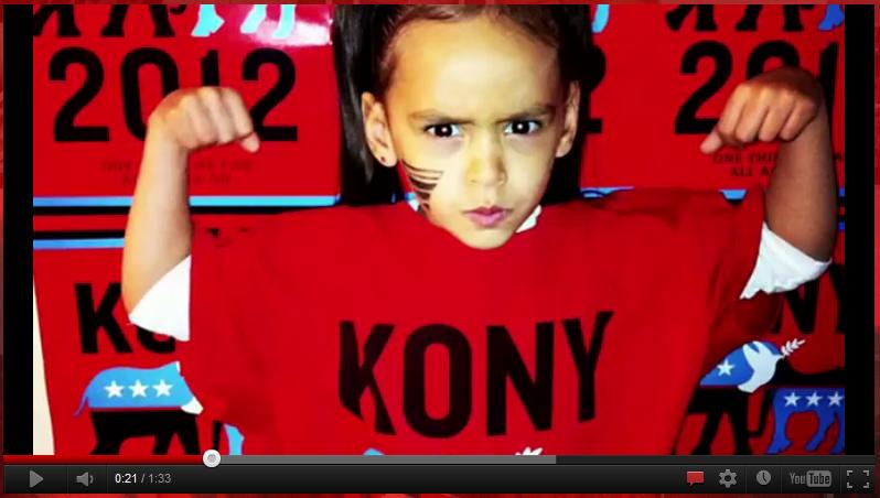 32-20_KONY2012キャンペーン